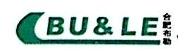 合肥布勒自动化设备有限公司