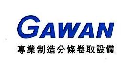 佳源机电工业(昆山)有限公司 最新采购和商业信息