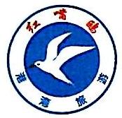 湛江市红嘴鸥旅游船务有限公司 最新采购和商业信息