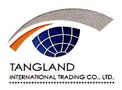 唐伦国际贸易(上海)有限公司 最新采购和商业信息