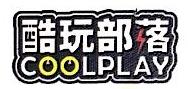 北京酷玩部落科技有限公司 最新采购和商业信息