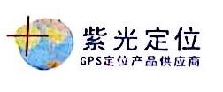 义乌紫光导航科技有限公司 最新采购和商业信息