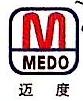 上海迈度工贸有限公司 最新采购和商业信息