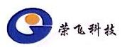 南京荣飞科技有限公司