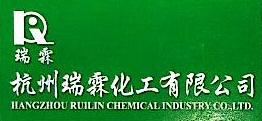 杭州瑞霖化工有限公司 最新采购和商业信息