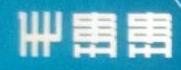 广西临届动漫设计有限公司