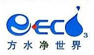 深圳市方水节能环保设备有限公司