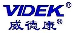 深圳市威德康科技发展有限公司 最新采购和商业信息
