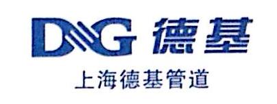 苏州鼎宝建材科技有限公司