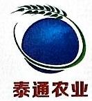 广东泰通农业发展集团股份有限公司 最新采购和商业信息