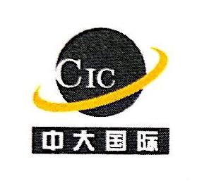 中大国际文化有限公司 最新采购和商业信息