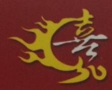 九江天喜文化传播有限公司 最新采购和商业信息