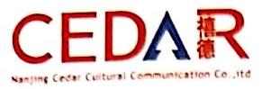 南京禧德文化传播有限公司无锡分公司 最新采购和商业信息