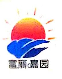 惠州市新地房产开发有限公司 最新采购和商业信息
