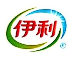 乌鲁木齐伊利食品有限责任公司