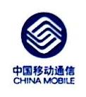中国移动通信集团湖北有限公司东宝分公司 最新采购和商业信息
