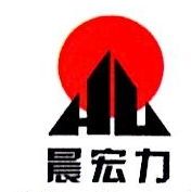 北京晨宏力化工技术研发有限公司 最新采购和商业信息