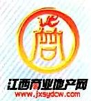 江西红色文化发展有限公司 最新采购和商业信息