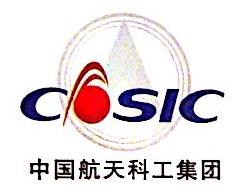 北京星航机电装备有限公司 最新采购和商业信息
