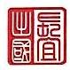 重庆长宜出国咨询服务有限公司 最新采购和商业信息