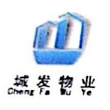 江西省城发物业管理有限公司安义分公司 最新采购和商业信息