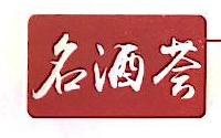 杭州富时昌贸易有限公司 最新采购和商业信息