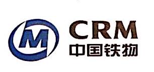 中铁物总轨道装备贸易有限公司 最新采购和商业信息