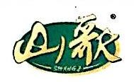 山东山歌食品有限公司 最新采购和商业信息