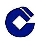 中国建设银行股份有限公司鄂州华容支行 最新采购和商业信息
