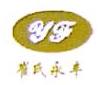 潍坊崔氏永丰酒店用品有限公司 最新采购和商业信息