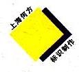 上海在圆实业有限公司 最新采购和商业信息