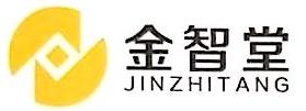 河南金智堂金融服务有限公司 最新采购和商业信息