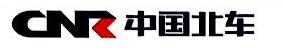 北车(北京)轨道装备有限公司 最新采购和商业信息