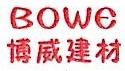 陕西博威建材有限公司 最新采购和商业信息