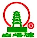 四川白塔新联兴陶瓷集团有限责任公司