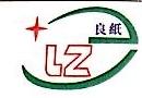 东莞市良纸实业有限公司 最新采购和商业信息