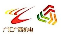 广西华辉汽车销售服务有限公司 最新采购和商业信息