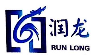 江西润龙工程技术有限公司 最新采购和商业信息