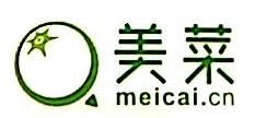 深圳云杉世界信息技术有限公司