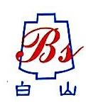 杭州白山纺织原料有限公司 最新采购和商业信息