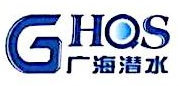 广州市广海潜水工程技术有限公司 最新采购和商业信息