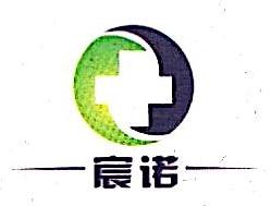 上海宸诺医药科技发展有限公司