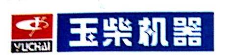 重庆海川润滑油销售有限责任公司