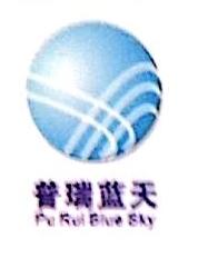 深圳市普瑞蓝天科技有限公司 最新采购和商业信息