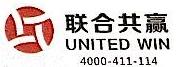 深圳联合共赢集团股份有限公司 最新采购和商业信息