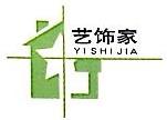 贵州艺饰家装饰工程有限公司 最新采购和商业信息