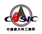 中联天通科技(北京)有限公司 最新采购和商业信息