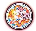 贵州金滚酒业有限公司 最新采购和商业信息