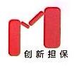 西安创新融资担保有限公司 最新采购和商业信息