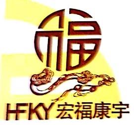 青岛宏福康宇建筑节能开发有限公司 最新采购和商业信息